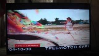 Переключение каналов (Эфирное аналоговое ТВ [г.Новосибирск], 15.04.2016)