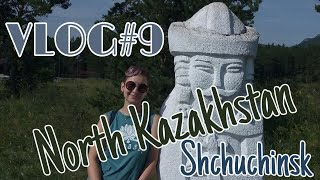 preview picture of video 'VLOG#9|Сев. Казазстан, озеро Щучье ч. 2 | North Kazakhstan, Shchuchye lake p. 2'