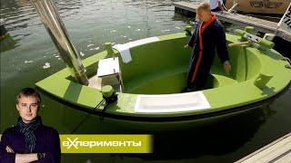 Необычные плавательные аппараты | EXперименты с Антоном Войцеховским. Все выпуски