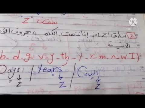 https://youtu.be/iV7HDKClZiI | مياده على أحمد  | كورسات تأسيسية منوع  | طالب اون لاين