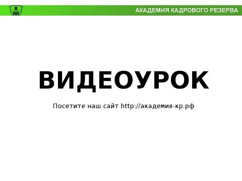 Материалы Общероссийской конференции практика применения 44-ФЗ и 223-ФЗ