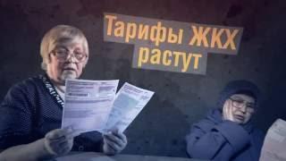"""Что будет если """"Единая Россия"""" победит на выборах в Госдуму?"""