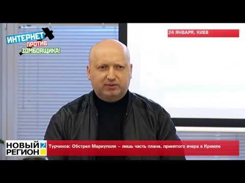 Der Pferdeerreger der Preis, in ukraine zu kaufen