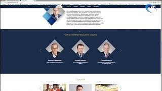 У соискателей национальной премии «Бизнес-успех» осталось 2 дня, чтобы попасть в список номинантов