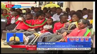 Rais Uhuru Kenyatta apokea kijiti maalum cha mashindano ya jumuiya ya madola