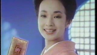 マルアイ花かつお遥くらら1983年
