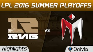 RNG vs IM Highlights Game 5 Tencent LPL Summer Playoffs Semi Finals 2016 Royal Never Give Up vs I Ma