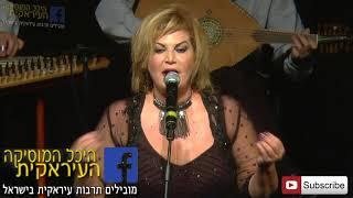 تحميل اغاني #13 violet salameh ויולט סלאמה فيوليت سلامة Oum Kalthoum ام كلتوم أمل حياتي אום כולתום MP3