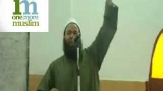 الشيخ أحمد فاروق - الجنة