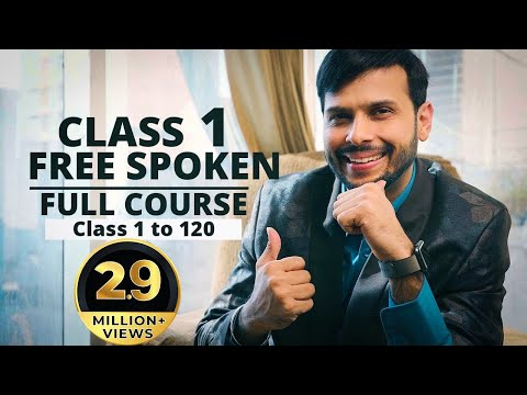 How to start spoken English course for beginners || Full course 1 to 120 classes(class 1)