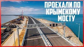 Крымский мост. Строительство сегодня 04.04.2018. Керченский мост.