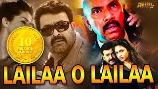 Lailaa O Lailaa Latest Hindi Dubbed Movie   Full Malayalam Action Movie 2018   Mohanlal, Amala Paul