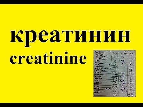 Гепатиты у детей литература