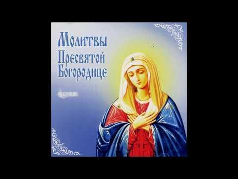 Молитва вірую православная
