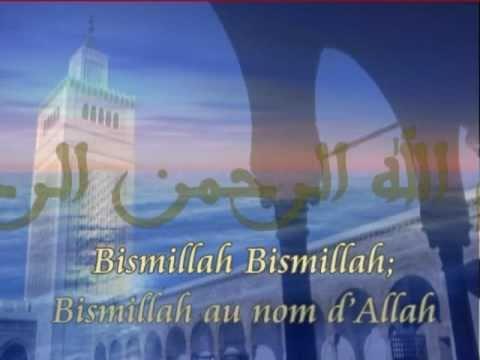 anachid bismillah