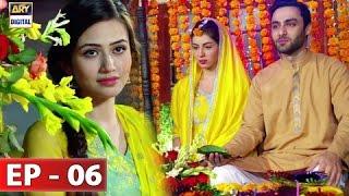 Paiwand Episode 06 - ARY Digital Drama