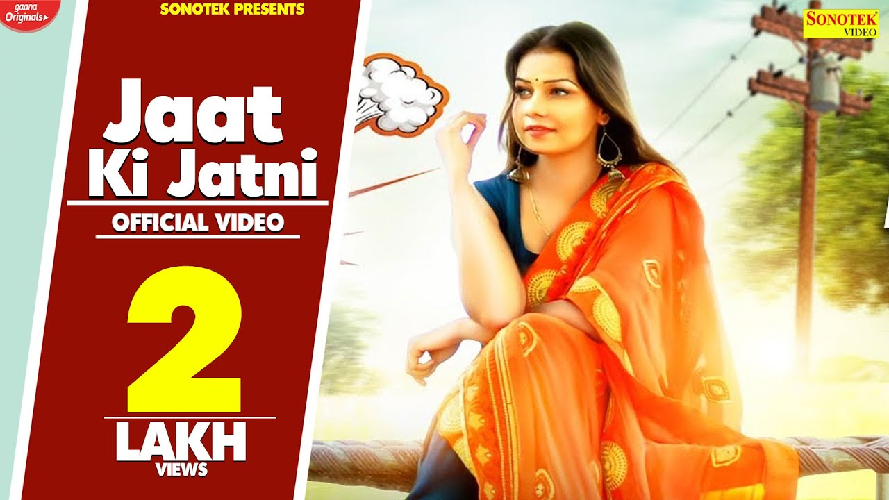 Jaat Ki Jatni   Manisha Sharma   Sam Dagar  Samaira Sahrawat  Makk V   Latest Haryanvi Songs 2020 Video,Mp3 Free Download