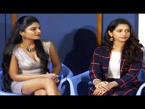 Vaikuntapali Movie Trailer Launch || 2019 Latest Telugu Movie Trailers || #VaikuntapaliMovieTrailer