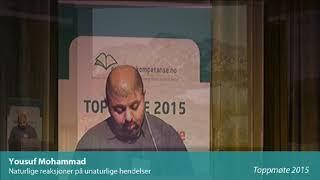 Toppmøte 2015 – Yousuf Mohammad