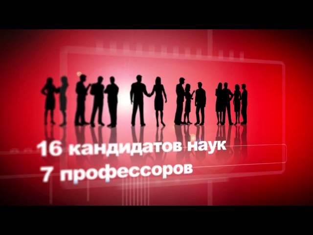 Томский институт бизнеса фото 5