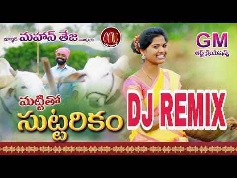 Download Mattitho Suttarikam Telugu Folk Song 2019 By Svmallikteja
