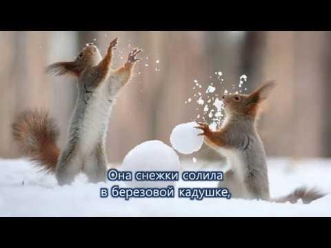 Потолок ледяной | Детская новогодняя песня | Зима | Cantofilm