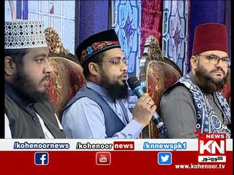 Ramadan Sultan Sehar Transmission 25 April 2021 | Kohenoor News Pakistan