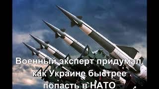 Главные новости Украины и мира за 8 июля