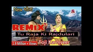 new hr bhola song 2019 remix - TH-Clip