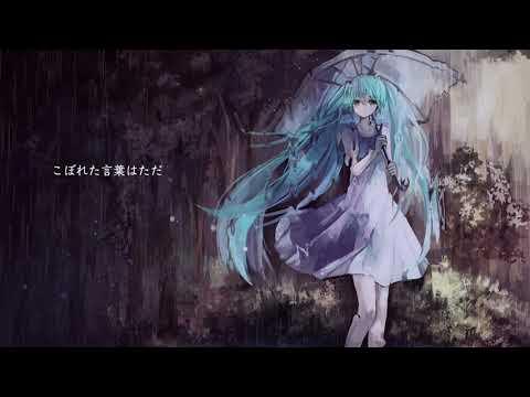 【初音ミク】五月雨【オリジナル曲】