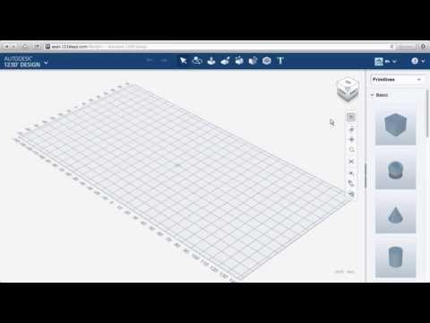 123D Design Online: Navigation