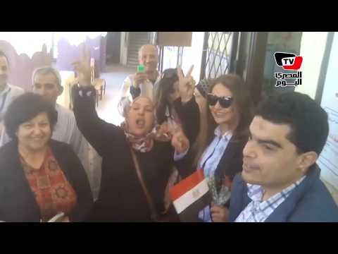 الناخبين يستقبلون ليلى علوي بالزغاريد أمام لجنتها الانتخابية: «تحيا مصر»