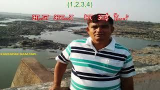 Tujhse Naaraz Nahi Zindagi Lata Mangeshkar Karaoke तुझसे नाराज़ नहीं ज़िन्दगी
