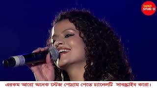 Palak Muchhal Cover Song Hum Tere Bin Ab Reh Nahi Sakte Aashiqui 2 At Ktpp Mela  Tapati Studio