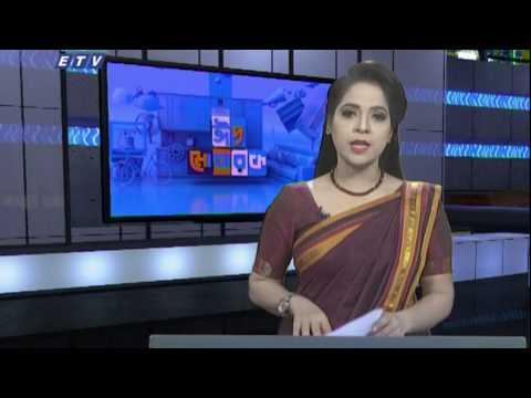 দেশের সকল হাসপাতাল-ডায়াগনোস্টিক সেন্টারে কোভিড নাইনটিন রোগীদের চিকিৎসা দেয়ার নির্দেশ  | ETV News