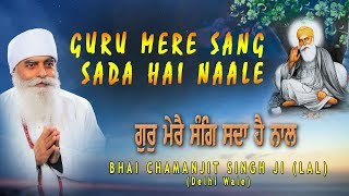 guru mere sang sada hai naale | bhai chamanjit   - YouTube