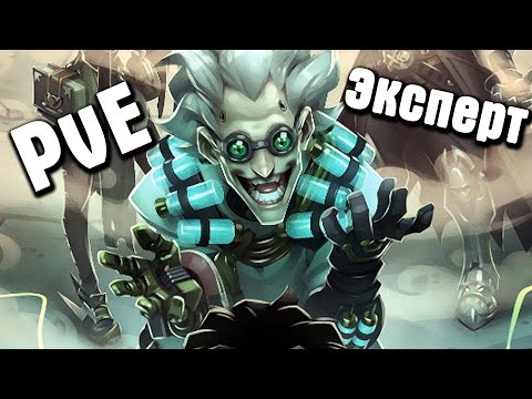 Overwatch - ПвЕ режим ЭКСПЕРТ