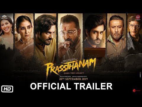 Official trailer of Sanjay Datt latest movie Prassthanam