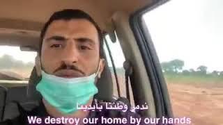 تحميل اغاني حب اليمن في قلبي سكن دعوة لإيقاف الحرب Love of Yemen in my heart housing, A call to end war, MP3