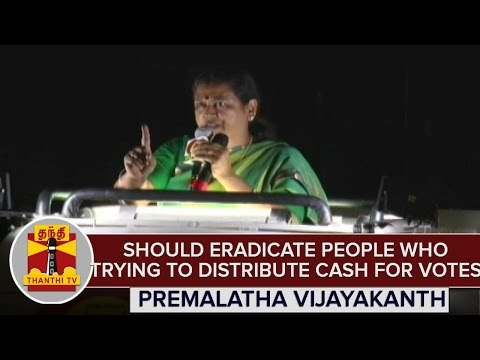 Should-Eradicate-People-Who-Trying-To-Distribute-Cash-For-Votes--Premalatha-Vijayakanth