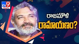 Tollywood To Bollywood Latest Updates: ET - TV9