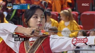[HOT] Archery aces TWICE TZUYU, 설특집 2019 아육대 20190205