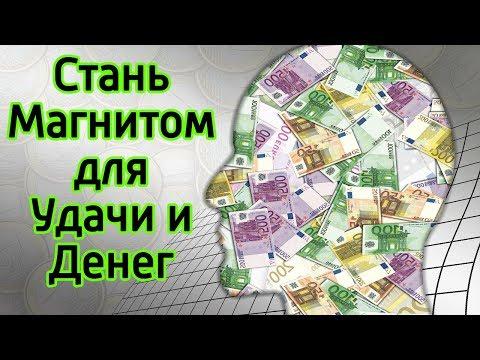 Как получить сертификат удача в придачу евроопт