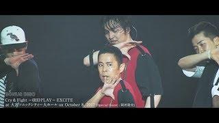 三浦大知DaichiMiura/LIVEDVD/Blu-ray「DAICHIMIURABESTHITTOURin日本武道館-Teaser-」