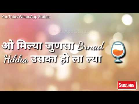 Jaat Brand // Jaat Haryanvi Whatsapp status // Jaat Status (Jaat Ki