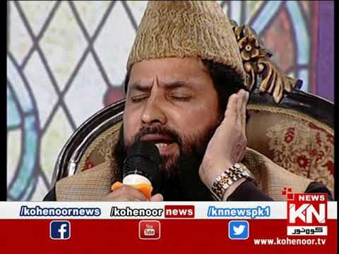 Ramadan Sultan Sehar Transmission 14 April 2021| Kohenoor News Pakistan