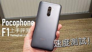 Xiaomi POCO F1 Full Disassmebly || POCO F1 Teardown