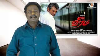 VEERAM Review - Ajith, Santhanam, Tammanah   Tamiltalkies