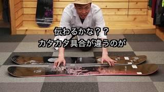 復活!!17-18 SEE'SヨコノリLINE 『X FLY SPIN & DOUBLE SPIN』