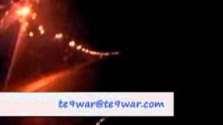 تحميل و استماع ياقاسي - عبدالعزيز الضويحي / نادره MP3